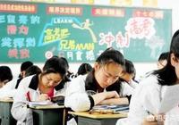 為什麼有些女孩子小學時學習很好,到高中就不行了?