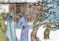 本是師徒的周敦頤和程顥、程頤兄弟,關係為何走向破裂?