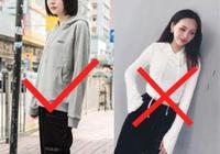 過了30歲的女人,買衛衣時一定要注意這三點,忽視了就顯胖還土