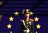 歐洲聯盟駐中國代表團所在地一一北京東直門外大街