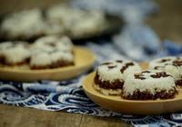紅糖米糕的做法