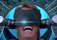 虛擬現實的實現技術:高級的虛擬現實系統以及桌面虛擬現實系統