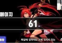 """DNF六月韓服職業排名,戰法連續8個月倒數第一,成為""""8連冠"""",這職業還有救嗎?"""