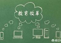 望子成龍,望女成鳳的家長們,該如何擺脫教育焦慮?