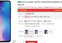 預算1.6k到2.2k,哪款手機性價比高?MI9SE和魅族NOTE9,哪個好?