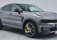 領克05申報圖發佈 轎跑SUV設計 是不是最美你說了算