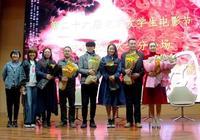 湘繡影片《國禮》綻放北京大學生電影節開幕首映式