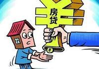 """中國式中產進入""""新房奴時代"""",偽幸福的家庭,該如何走出困境?"""