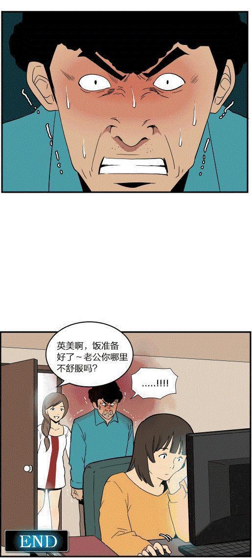 漫畫:不要翻那裡