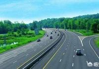 十萬的車和二十萬的車相比,二十萬的車跑高速會舒服一些嗎?