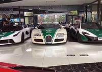 '迪拜警車'迪拜警車現身杭城,難道是迪拜的某位王子