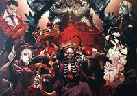 overlord:骨王人性完全泯滅的伏筆已經埋下,這個技能越用越壞