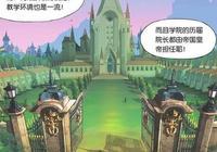 斗羅大陸:唐三最終要登頂九天玄階?海女鬥羅說出關鍵