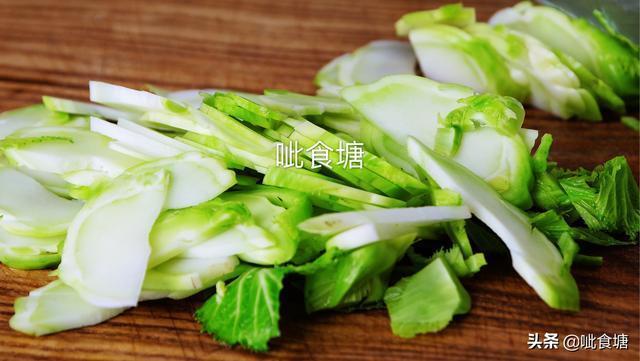 你知道這叫什麼菜嗎?八元一斤不便宜 做法簡單味道口感很不錯