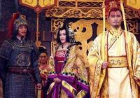 此皇后的美過西施,一生被六個皇帝爭寵,48歲還被未成年皇帝愛