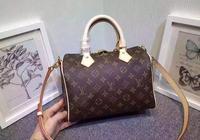 路易威登的包包有原單的嗎?
