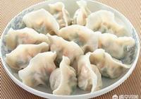 陝西關中大年三十晚上煮餃子,煮好了先端給已故的長輩,請問你們那煮好了先端誰?
