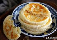 4種又鬆又軟的發麵餅,比點心還好吃,學會了天天想做