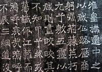 """龍門石窟的位置和風水有多好?孝文帝為祖母開鑿了""""龍門第一窟"""""""