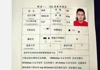 曾擔任林書豪戰隊隊長的街球手楊政,微博宣佈參加CBA選秀,你怎麼看?他能被選上嗎?