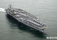 航母大集群耗費巨大財力,為何美國能同時養得起11個航母群?
