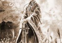 """中國歷史上最著名的""""二十四姓家譜""""(一)"""