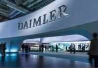 五部門組成三大獨立公司 戴姆勒獨立核算謀求降本增效