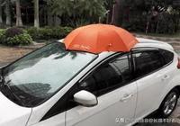 為啥老司機都買帶天窗車?終於聽到實話這3個作用讓開車安全兩倍