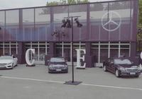 「CES Asia」奔馳智能健康概念車、AMG GT概念車