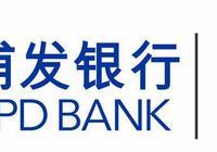 浦發銀行都有哪些基礎功能?