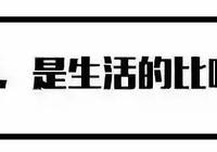 郭濤、劉青雲與東野圭吾