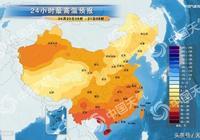04月20日遼陽天氣預報