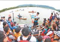 湖州市民體驗水上運動