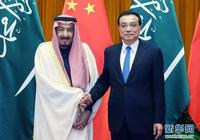 李克強會見沙特國王薩勒曼