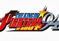 《拳皇》系列歷代回顧 拳皇97最經典拳皇98人最多