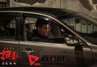 《掃毒2》曝港鐵製作特輯