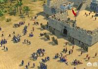 有沒有類似帝國時代一樣的遊戲推薦呢?