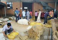 沾益:盤江鎮有序開展烤煙收購