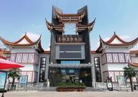 到江川別忘了看看青銅器博物館,雲南省博鎮館之寶出自這裡