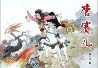 騎木驢遊街,被凌遲處死,一個農民起義軍的首領——唐賽兒