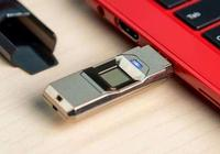 指紋加密優盤?信息安全祕密武器