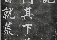 還是楷書耐看,從簡單的一撇一捺到豎折彎鉤,每一筆體現書法神韻