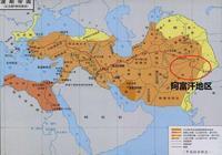"""阿富汗其實並非""""帝國墳場"""",這個超級大國長期佔領它"""