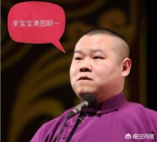 """有人問岳雲鵬""""你有另立山頭的打算嗎?""""嶽說""""我膽小""""如果岳雲鵬出走,德雲社會怎樣?"""