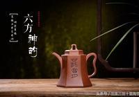 茶,壺水為媒,紅茶用什麼樣兒的茶壺泡好?為什麼一壺只能侍一茶?
