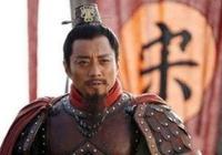 孔明能和呼延灼鬥二十回合,是否可以判斷宋江的武功很高?