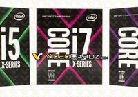 一屁股坐到牙膏上,Intel正式發佈8代酷睿含Core i9
