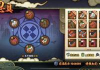 火影忍者手遊:各部位忍具加成戰力排序,武器和配飾排在前兩位
