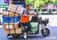 外賣員,快遞員,滴滴司機,應該怎麼選?哪個工資高?