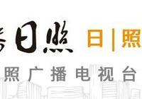 高興龍被提起公訴!陳樂增被依法逮捕